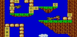 Alex kidd in miracle world Console Virtuelle WII